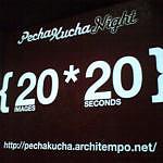Logo Pecha Kucha