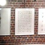 Tableaux au mur